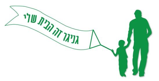 לוגו אורחות חיים